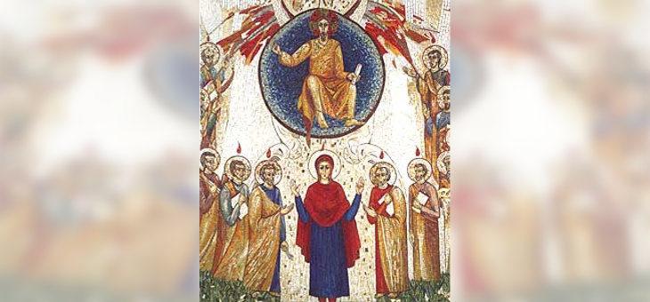 Kaplica Redemptoris Mater