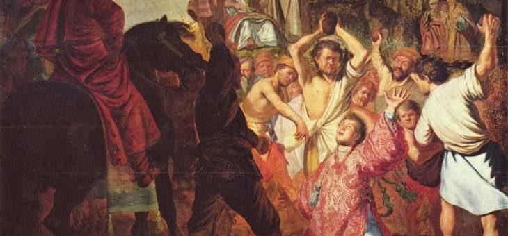 Pierwszy chrześcijański męczennik