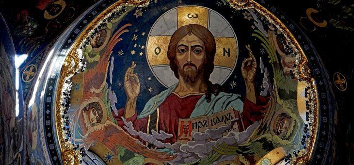 Papieskie Orędzie na Wielki Post roku 2020